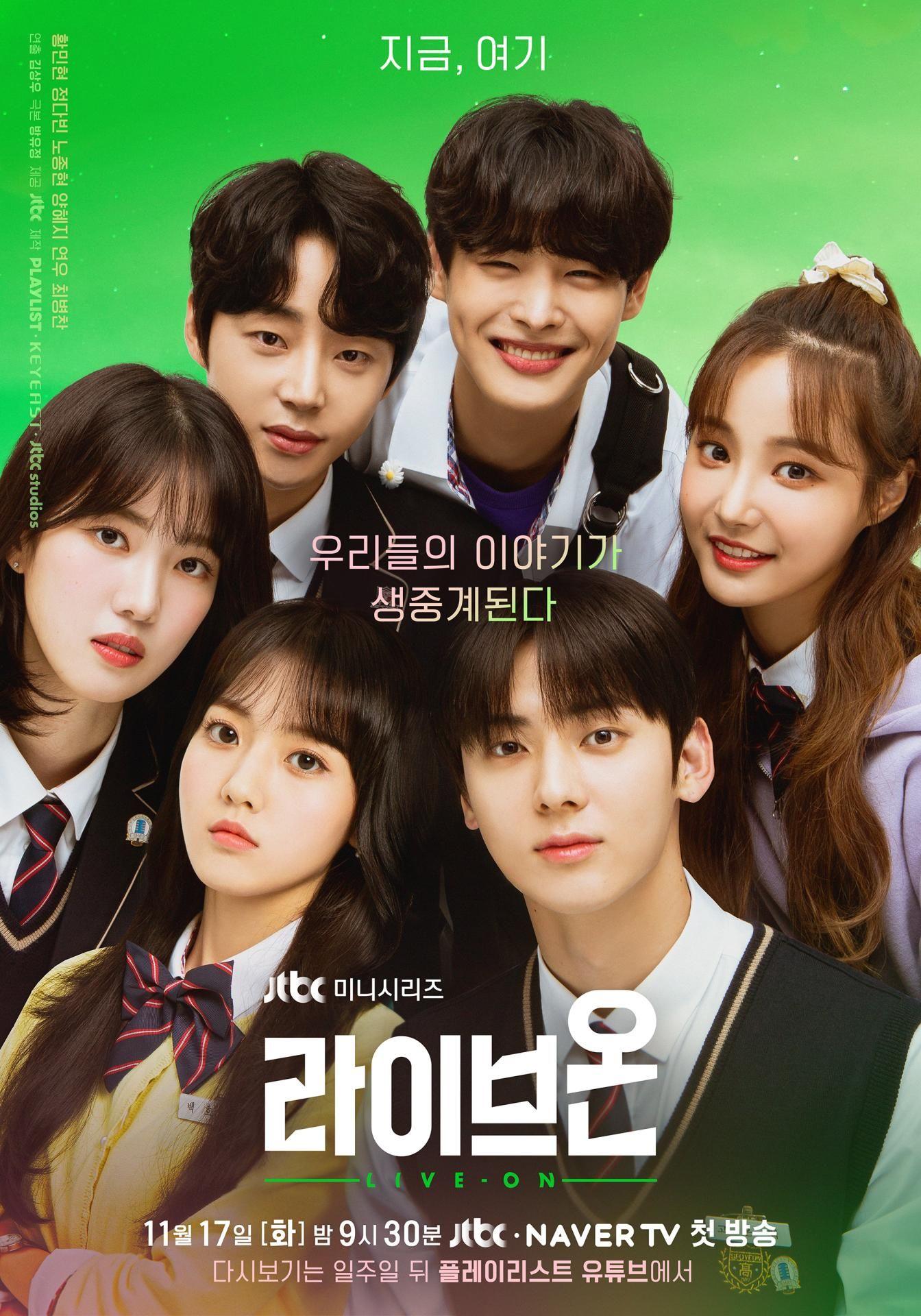 Dita On Twitter New Korean Drama Drama Korea Korean Drama Tv