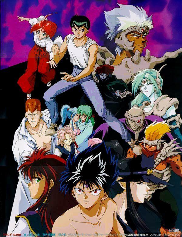 Yu Yu Hakusho Section Studio Ghibli Art Anime Yu Yu Hakusho Anime