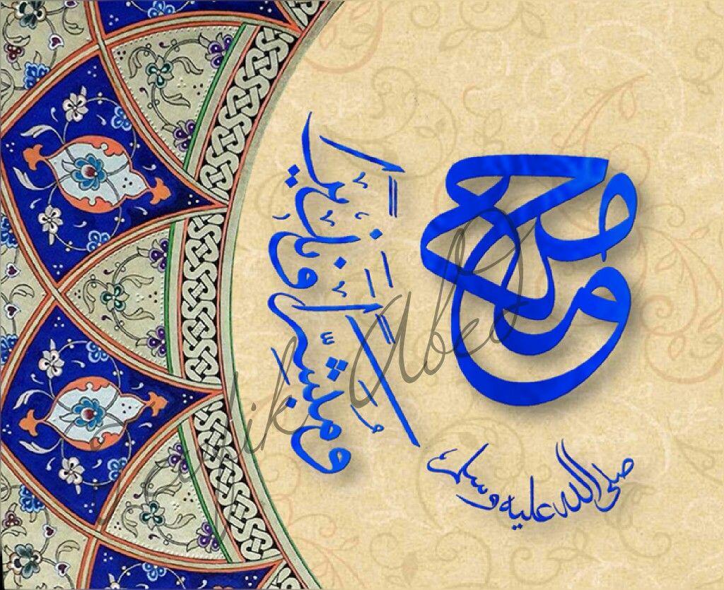 مولد نبوي شريف Calligraphy, Arabic calligraphy, Art