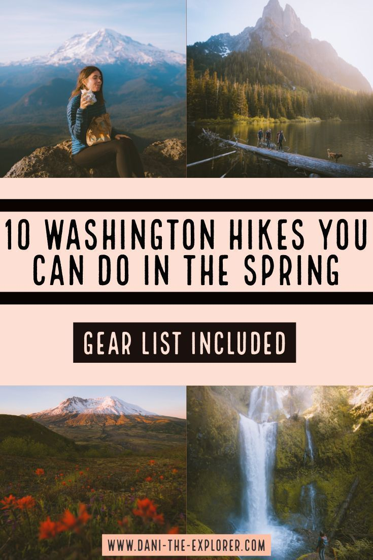 Washington hiking is some of my favorite hiking in North America! This blog will walk you through all the best Washington state travel photography spots, hikes, waterfalls and more for early season exploring. Save for your spring adventures! | PNW Hikes | Washington state photography | PNW adventures | #waterfall #washington #PNW #PacificNorthwest #bucketlist #travel #USA #adventure #outdoors #mountrainier #mountsthelens #spokane #cascademountains #mountbaker #hiking #instagram #photography
