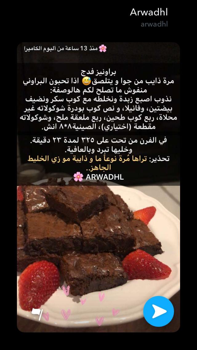 Pin By Ftoo On التسوق الالكتروني Save Food Arabic Food Food Receipes