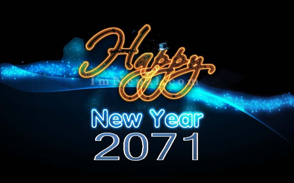 Top 10 Nepali New Year 2071 Greeting Cards for Facebook