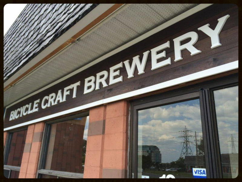 Bicycle Craft Brewery Opening Doors on September