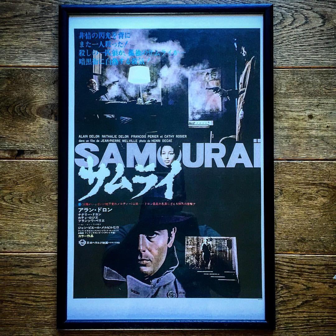 Le Samouraï, 1967. Framed original Japanese lobby poster of Jean ...