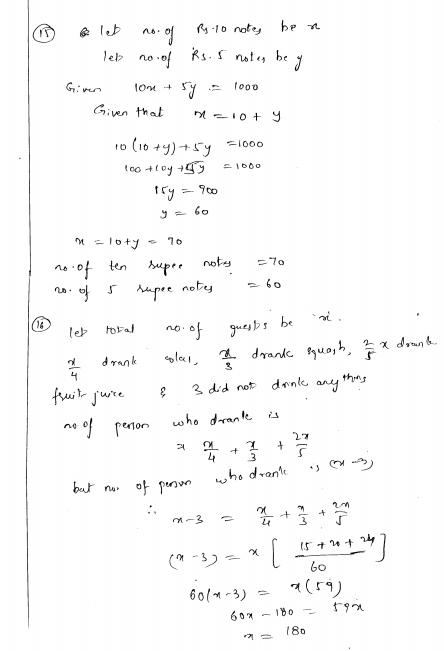 8th Class Rd Sharma Mathematics Book