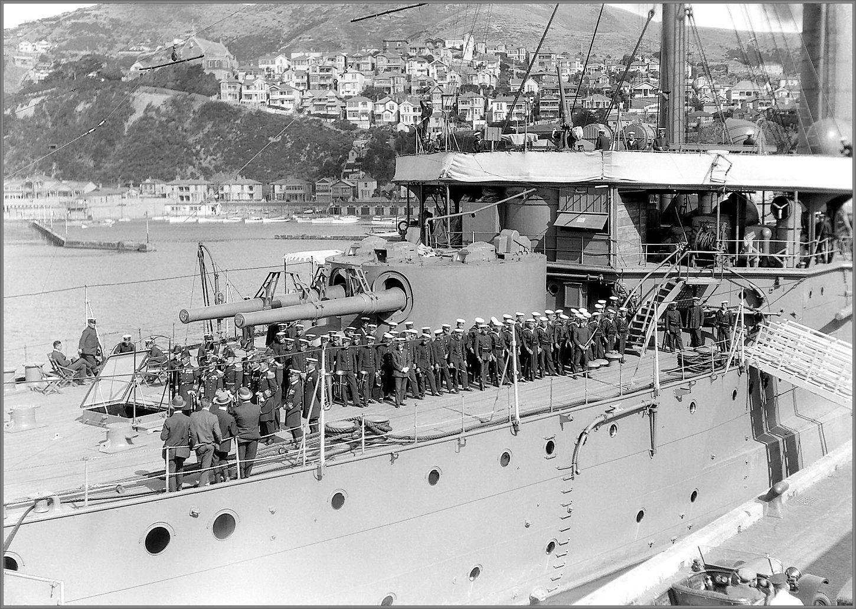 Imperial Japanese Navy armoured cruiser Asama