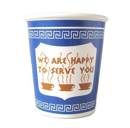 ceramic deli coffee cup