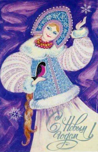 Russian vintage New Year's postcard. 1985. Artist L. Filippova.