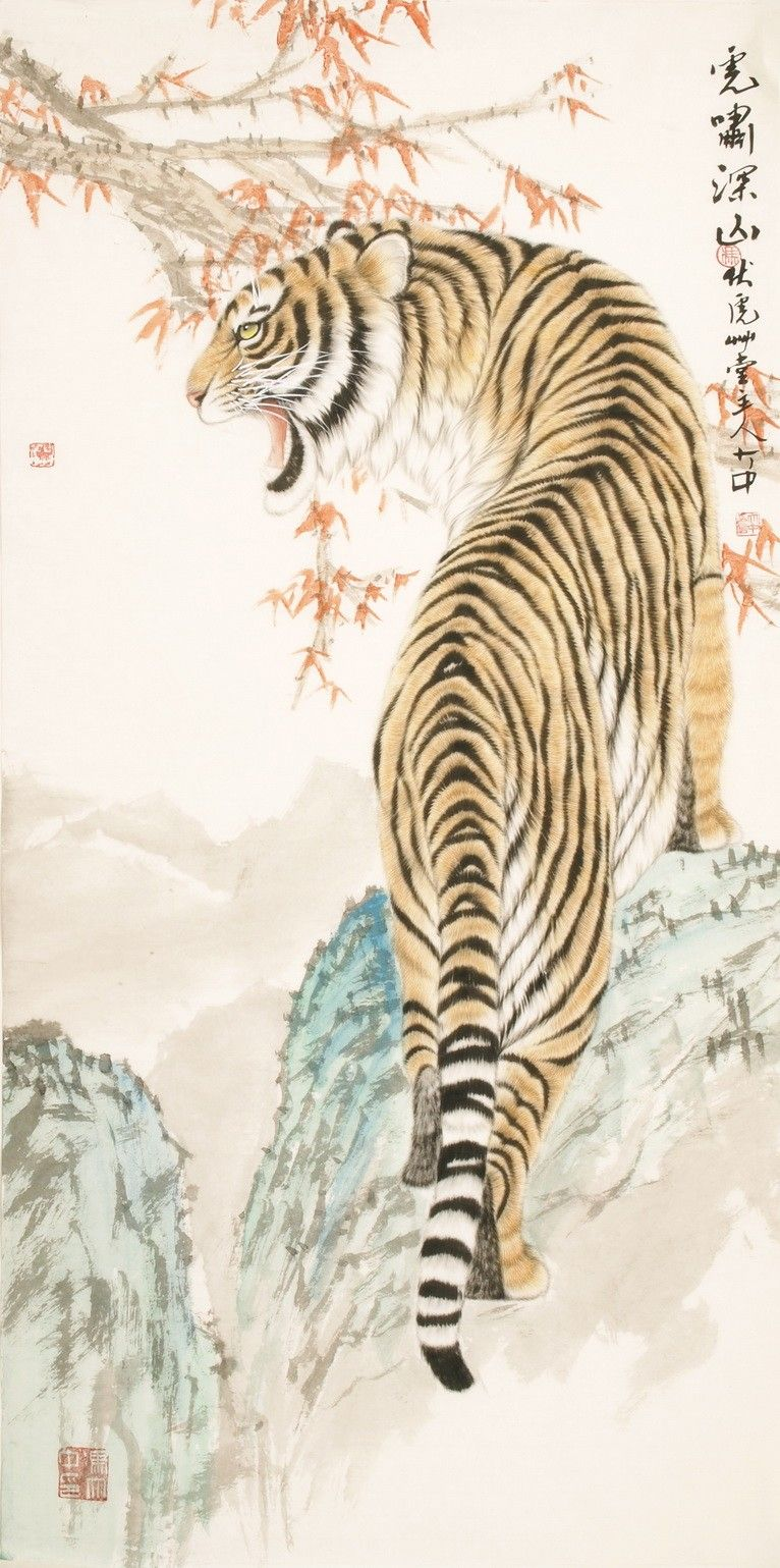 Tiger - CNAG000002 | Tiger art, Japanese tiger tattoo ...