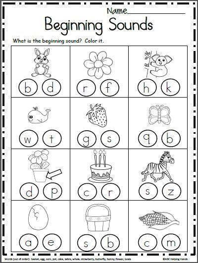 Free Beginning Sounds Worksheets Elementary School