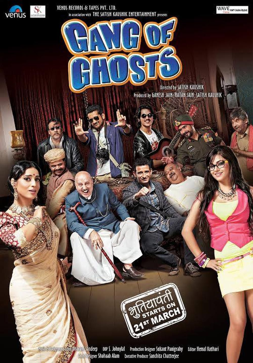 Movie: Gang of Ghosts. Release Date: 21st March, 2014. #Comedy
