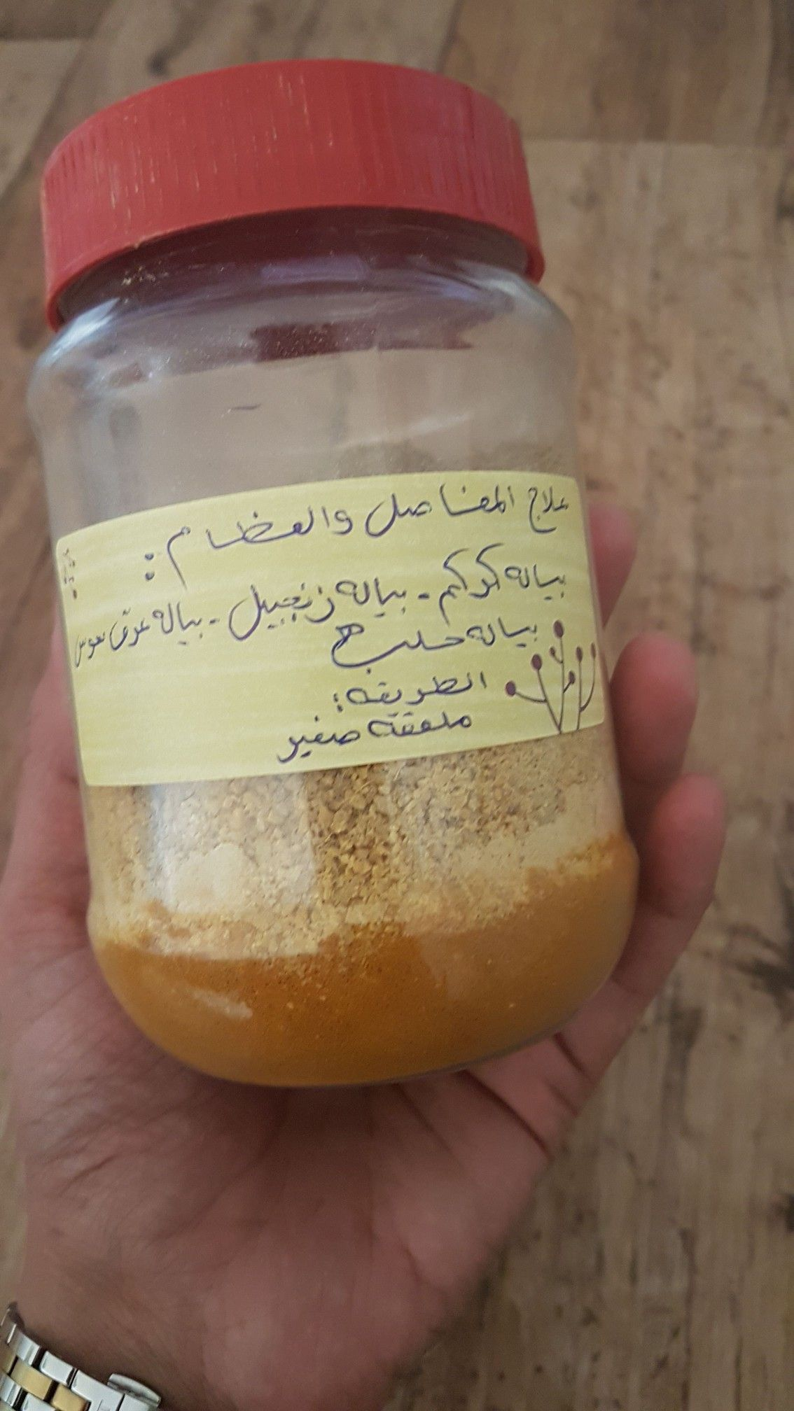 Pin By Mzoon27 On منتجات مجربه In 2021 Natural Skin Care Diy Diy Skin Care Natural Skin Care