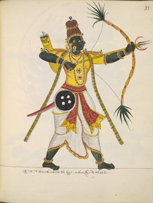 Kamadeva the God of love & desire,Company painting from South India.