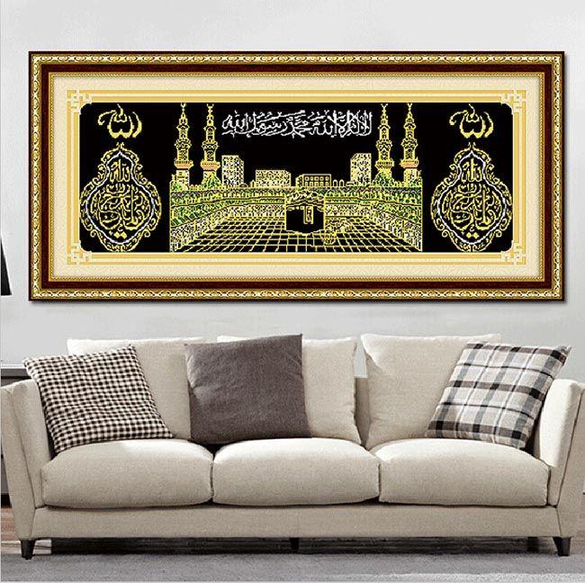 5D Diamond Painting Quranic Islam Cross Stitch Embroidery Mosaic Art Home Decors
