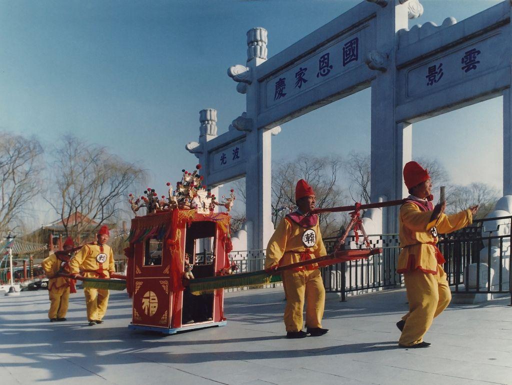 Palanquin Beijing China