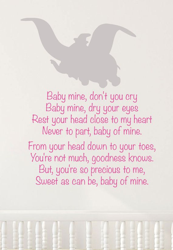 Dumbo Quotes Disney Dumbo Wall Decal Lullaby Decal Baby Mine Song Nursery Decor