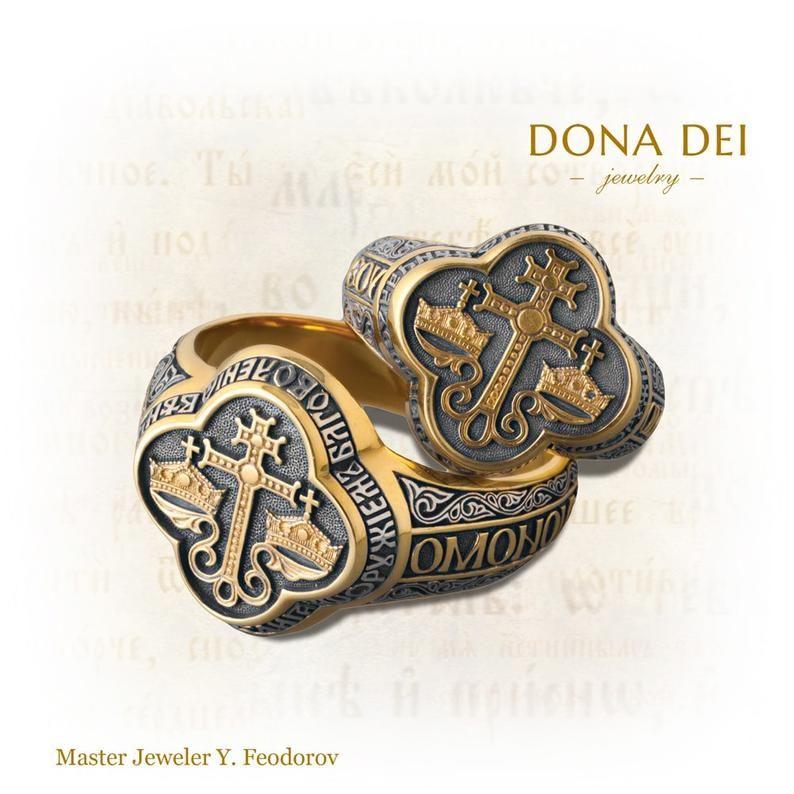 Byzantinische siegel russischen ehering meister juwelier