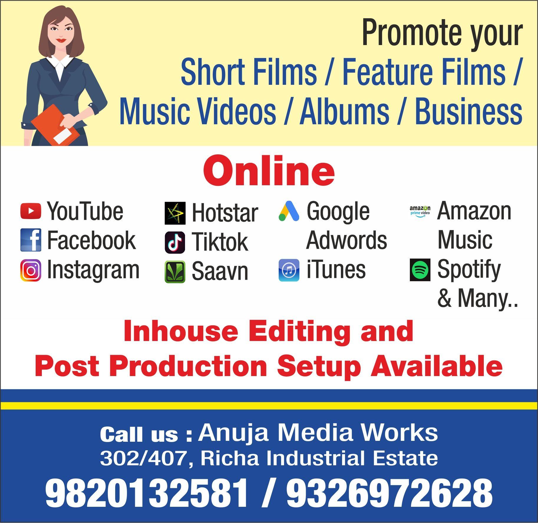 Online Promotion Recruitment Ads Radio Advertising Digital Advertising