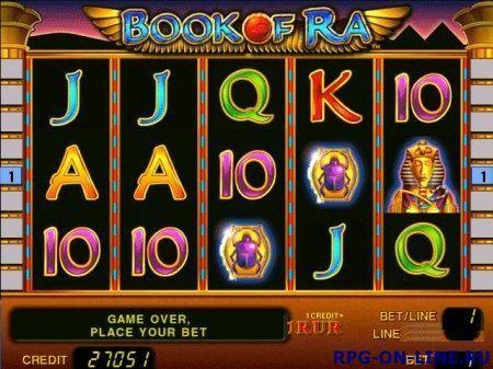 Игровые аппараты ска игры азартные автоматы бесплатно слоты-эмуляторы