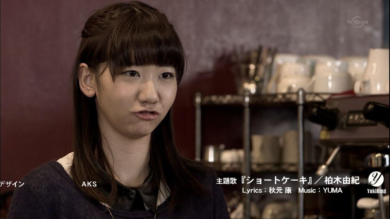 AKB48柏木由紀(ゆきりん)が痩せた ...