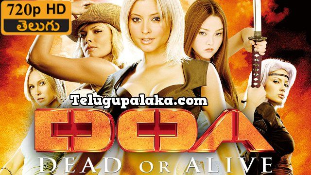 Doa Dead Or Alive 2006 720p Bdrip Multi Audio Telugu Dubbed