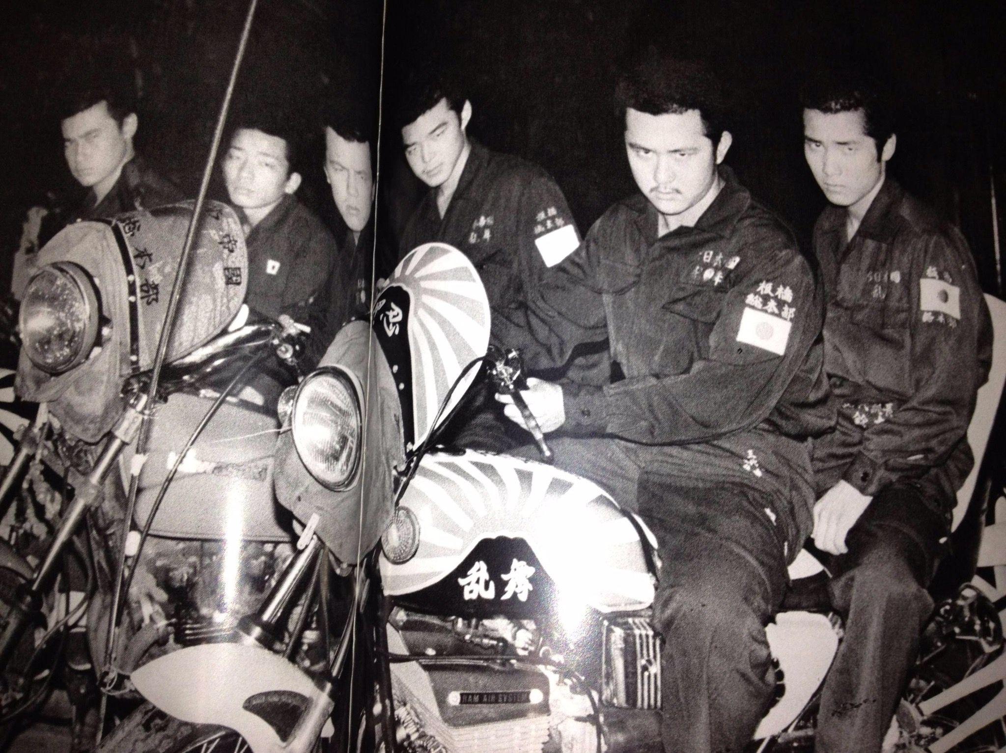 47 Best Japanese Motorcycle Gangs Images On Pinterest Biking