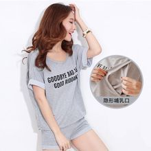 Maternity Summer 2016 Fashion Shortsleeved Lactation Clothes Month of Service Thin Section for Pregnant Women  OneClickMarket  One Place for All of your Smart Shopping  M...