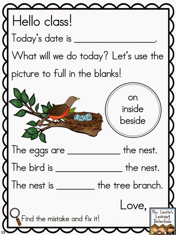 Morning Messages for April {Kindergarten}!! Perfect for projectors ...