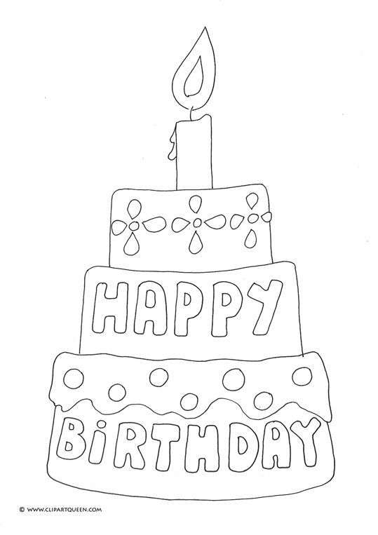 printable happy birthday coloring pages | ... with present and ...