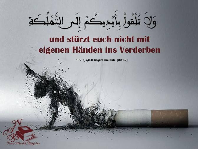 Pin Von Abdu Auf Islam Deutsch Arabisch Realitat Zitate Koran Zitate