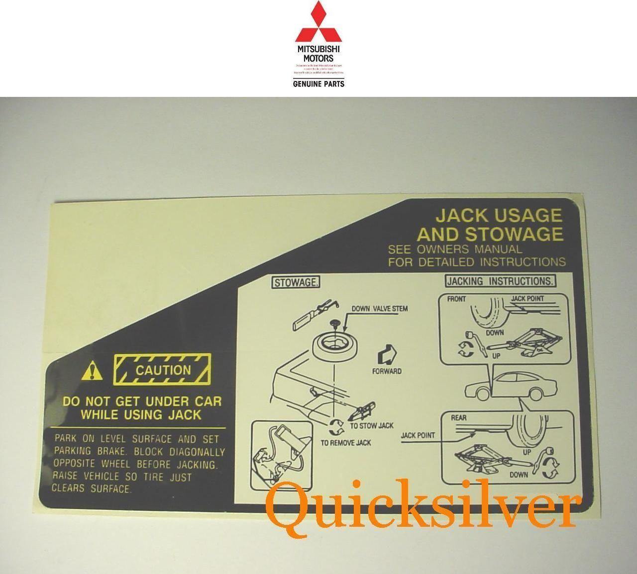 1995 1999 Eclipse Gsx Talon Tsi Awd Jacking Instructions Decal New Oem On Ebid United States 161273224 Eclipse Gsx Gsx Awd