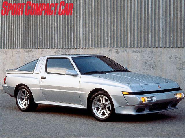 Mitsubishi Starion Turbo Proof That Mitsu Used To Sell Something