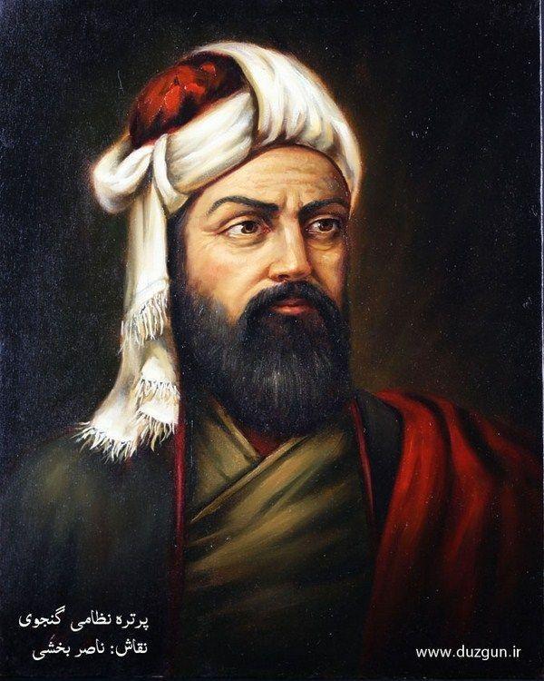 Nizami Gencevi Persian Culture Islamic Art Male Portrait