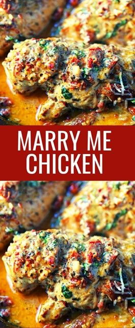 WHAT IS MARRY ME CHICKEN!