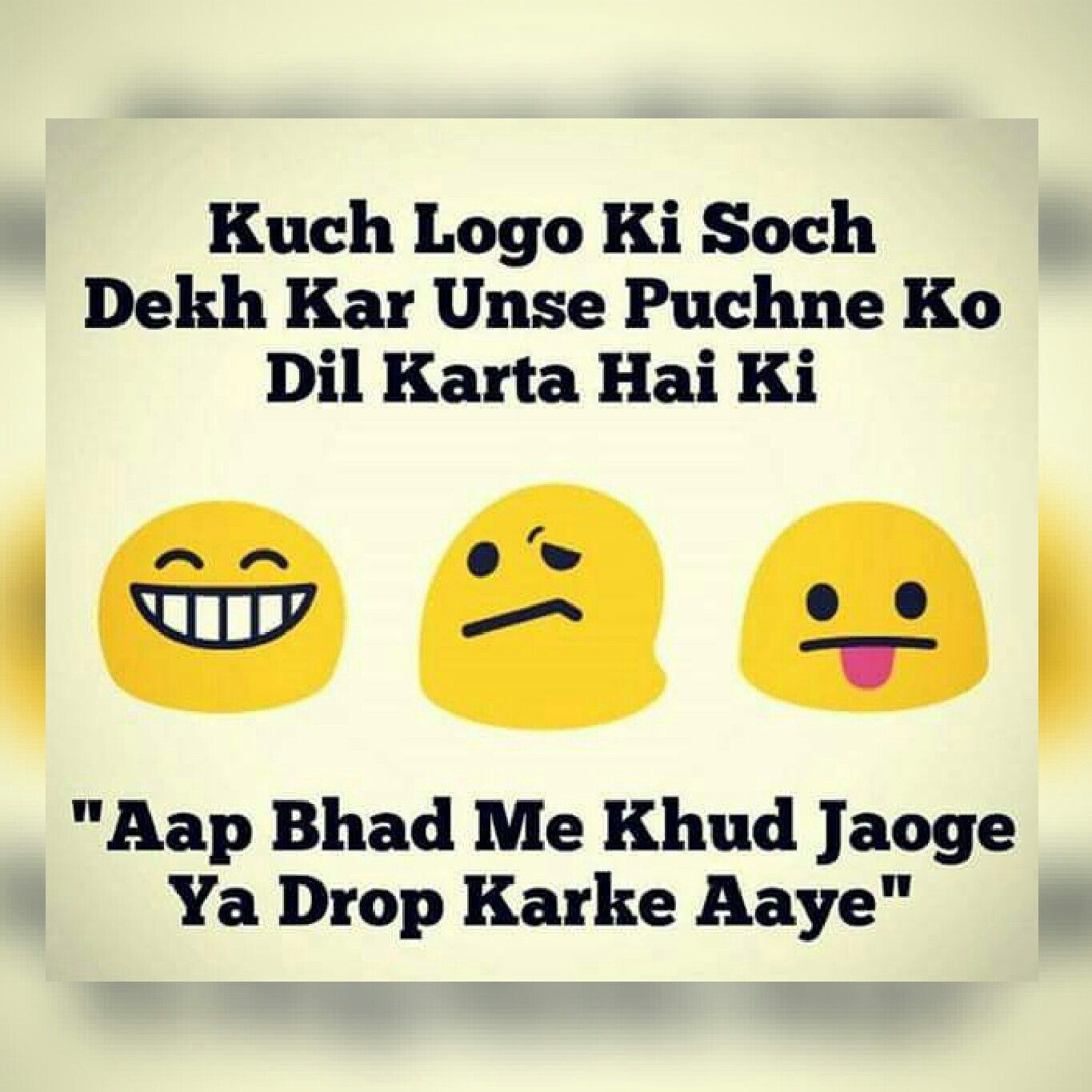 Pin By Damini Pankaj On Mast Quotes Party Quotes Funny Funny Quotes Jokes Quotes