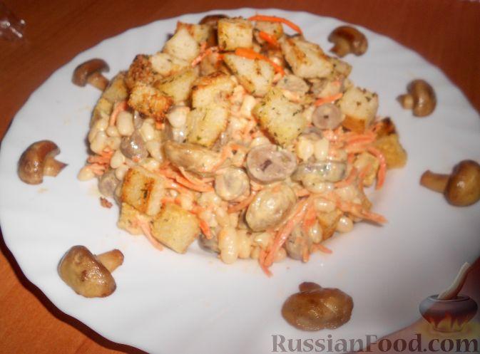 Рецепт Салат с фасолью и куриными сердечками, cостав ...