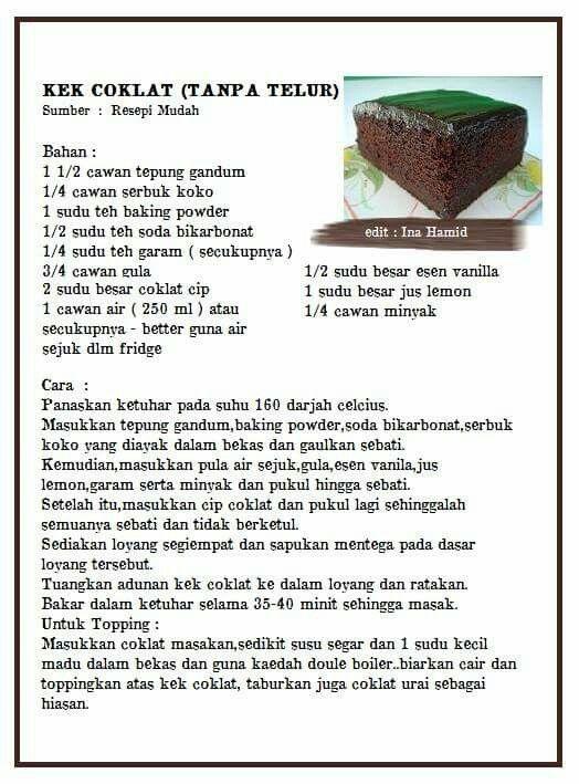 resipi brownies kukus mudah resepi bergambar Resepi Kek Coklat Cheese Azie Kitchen Enak dan Mudah