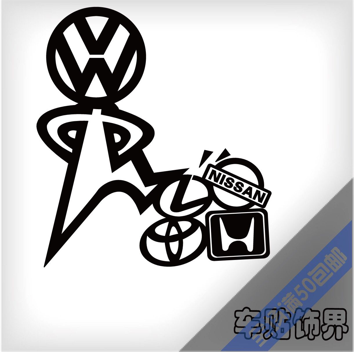 This Is Volkswagen Vw Art Car Brands Logos [ 1216 x 1221 Pixel ]