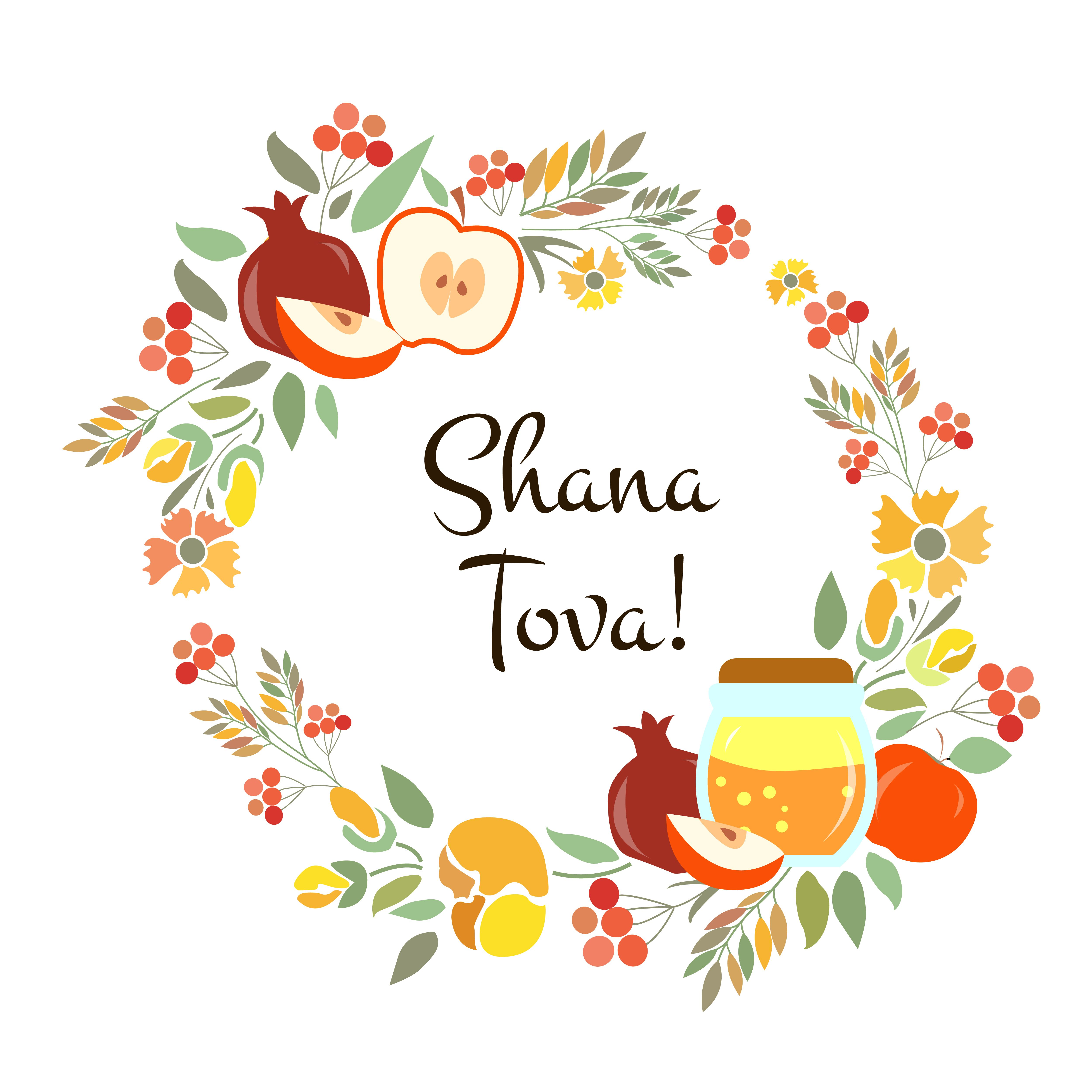 Shana Tova Card Template By Alps View Art On Creative Market