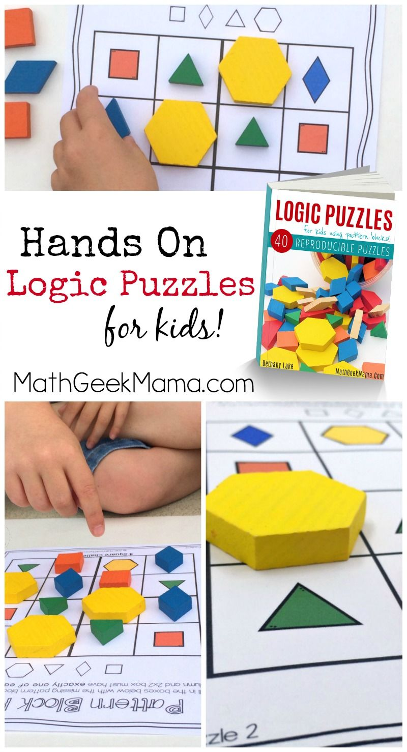 Hands On Logic Puzzles With Pattern Blocks Math Geek Puzzles For Kids Business For Kids [ 1478 x 800 Pixel ]