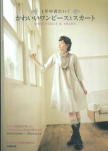 Lovely One-Piece Dress & Skirt - All Year Round Clothes - Japanese ...