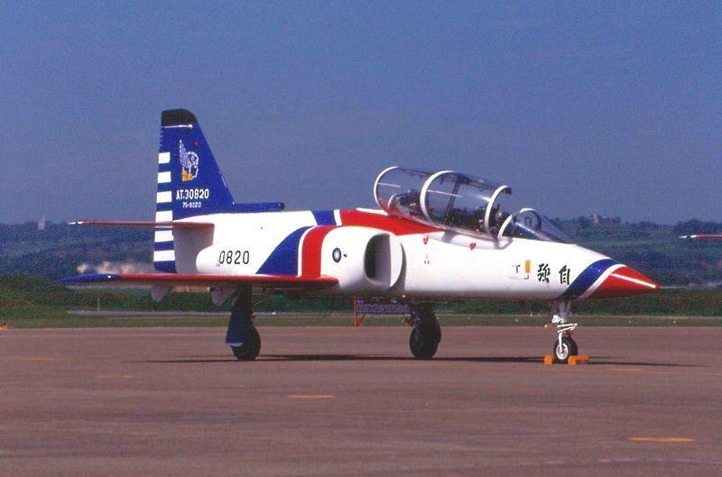 Republic of China Air Force Thunder Tiger Aerobatics Team