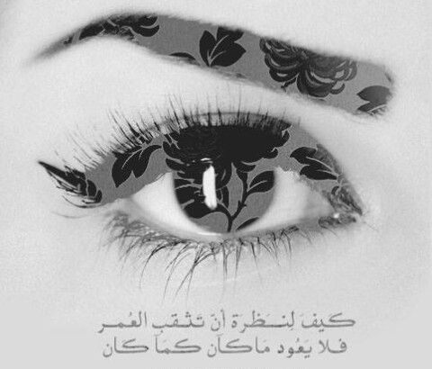 كييف Arabic Quotes Arabic Words Arabic English Quotes
