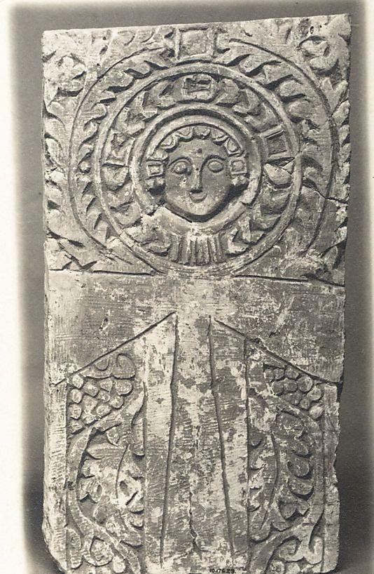 Pin Auf Ancient