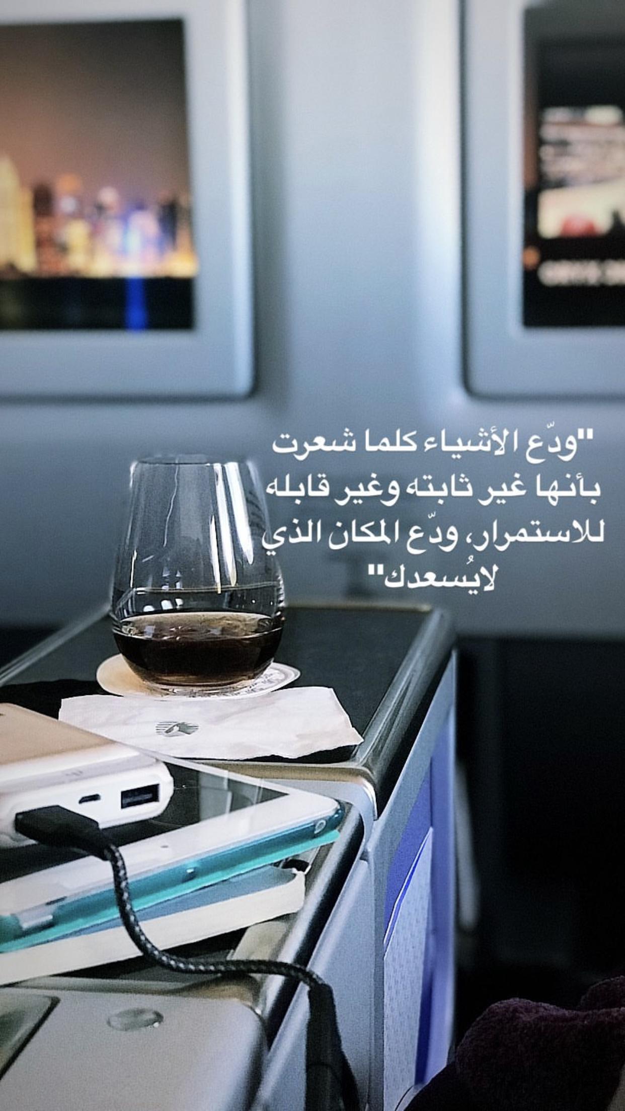 الحب في قانون العرب قهوة Coffee Quotes Coffee Coffee Cafe