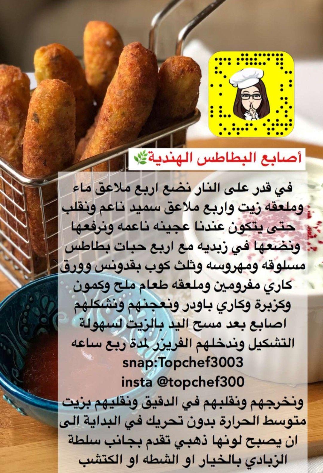 وصفات مقترحة سهلة سريعة لشهر رمضان اكلات رمضانية وصفات متنوعة Recettes Facile Youtube Food Arabic Food Cooking