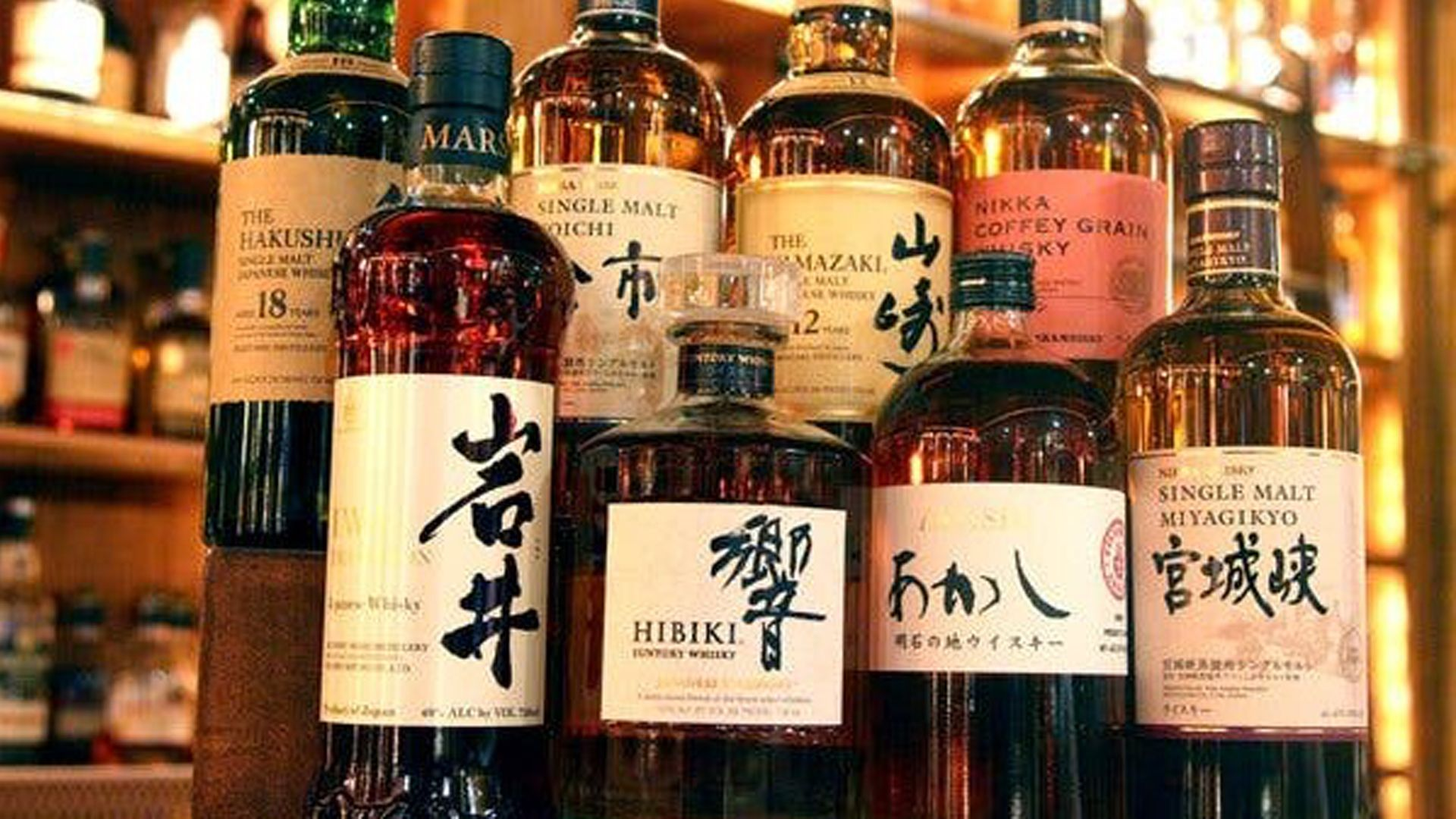 Every Single Japanese Alcohol You Must Try Flip Guide Japanese Cocktails Japanese Whisky Japanese Drinks