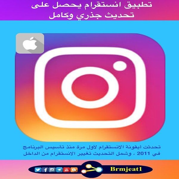Instagram Photo By مدونة برمجيات May 13 2016 At 11 12am Utc Instagram Posts Gaming Logos Instagram