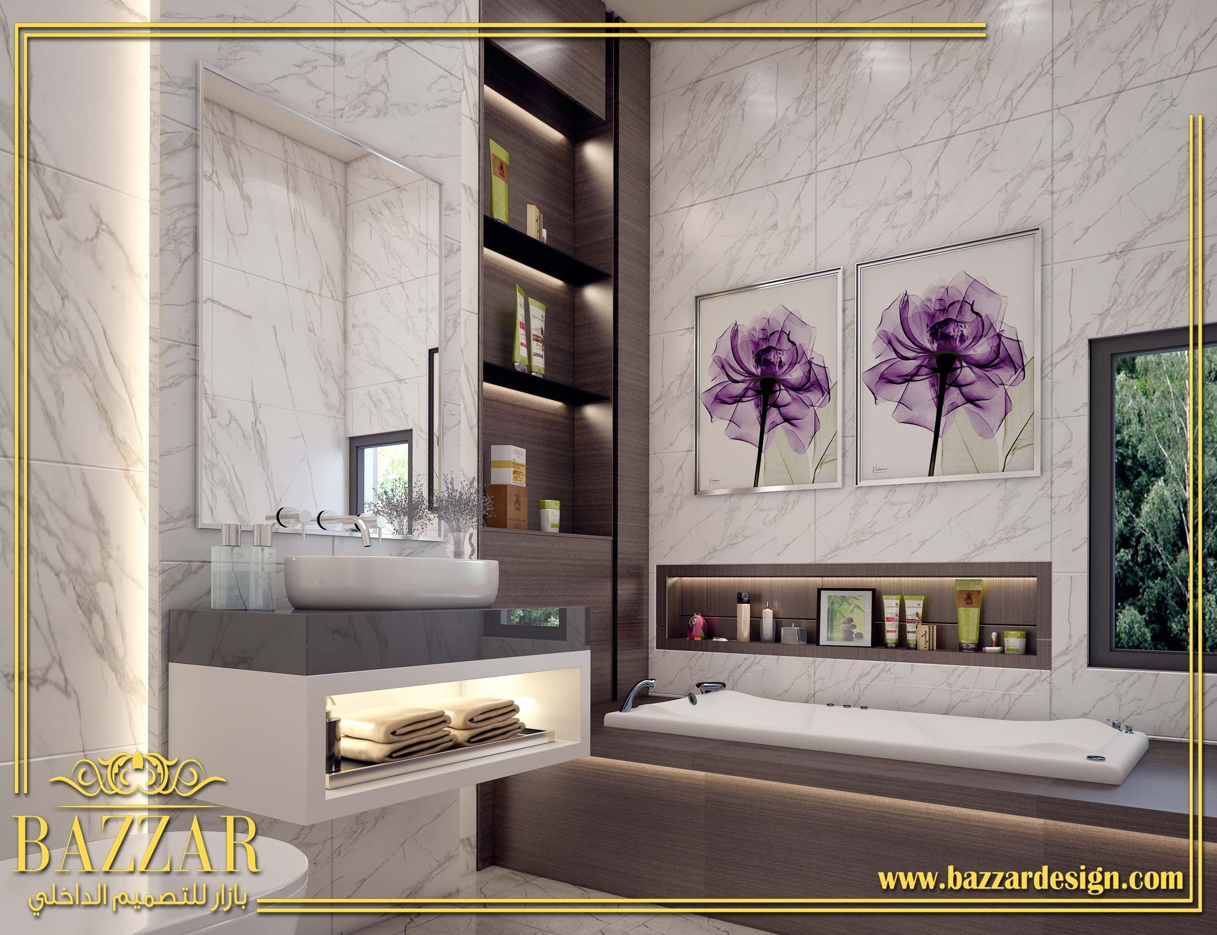 صور مشبات حديثه Front Room Decor Simple Wall Art Room Design