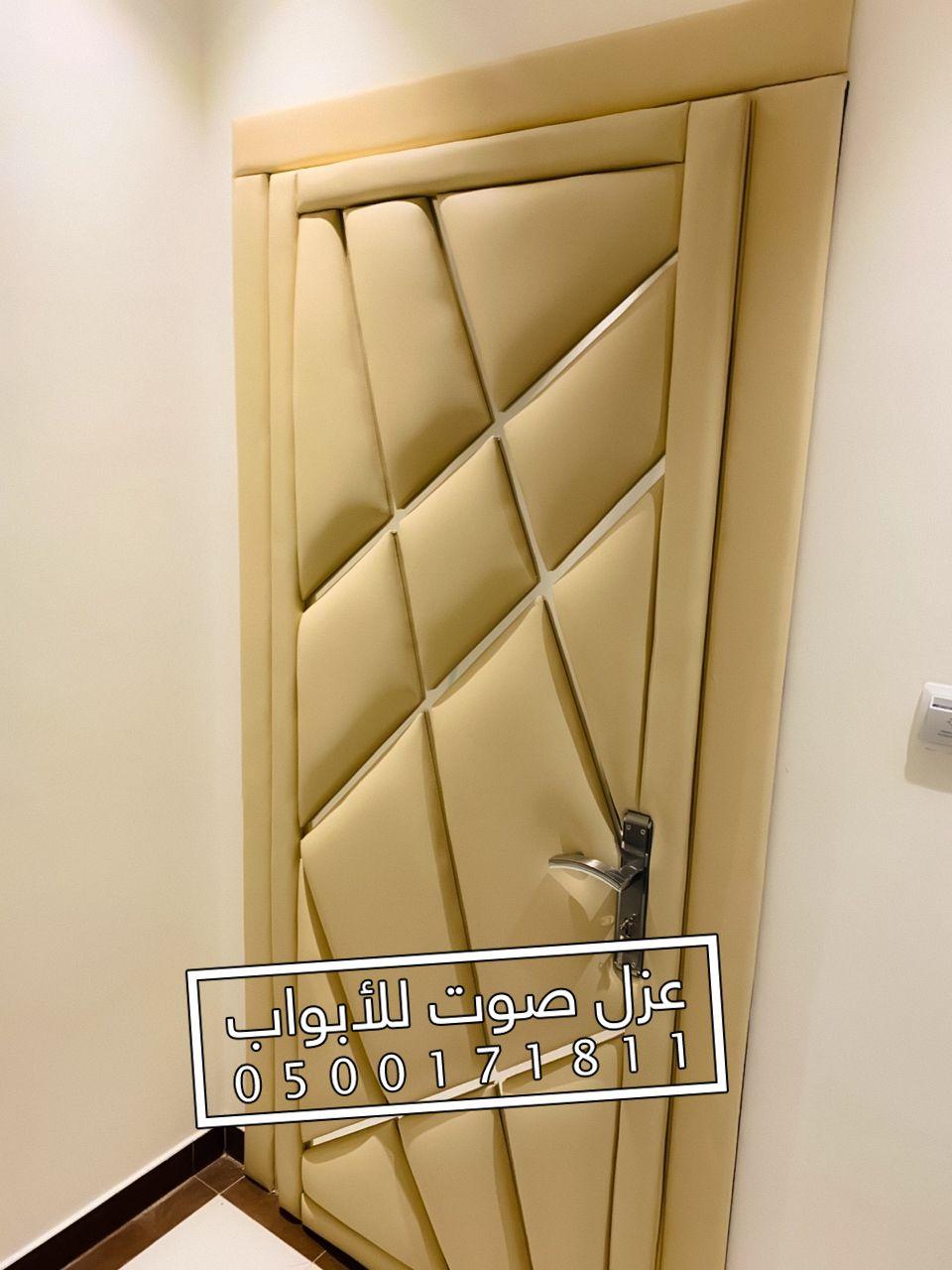العازل القوي للابواب عزل صوت باب ابواب الرياض Home Decor Decals Home Decor Decor